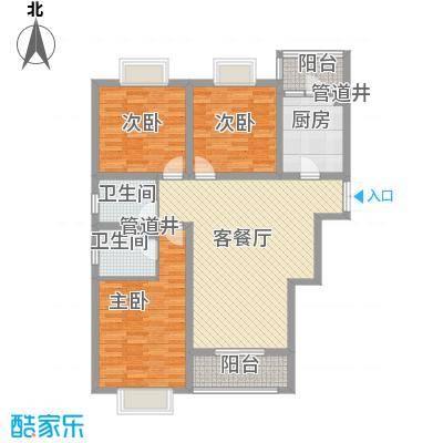 和信花园140.03㎡和信花园户型图E户型3室2厅2卫1厨户型3室2厅2卫1厨
