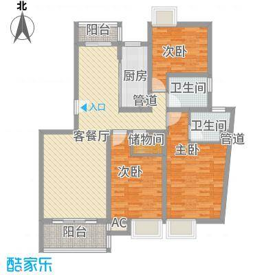 丰景湾名邸130.00㎡上海丰景湾名邸户型图A3户型10室