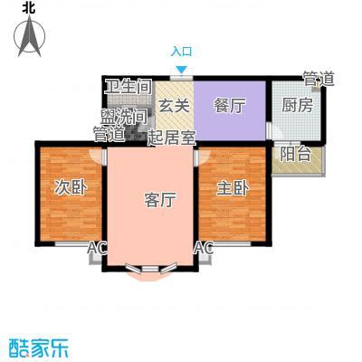 在水一方124.98㎡在水一方户型图2室2厅1卫户型10室