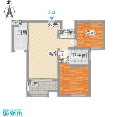 中海国际社区公园道88.00㎡中海国际社区公园道户型图高层1-12号楼B2户型2室2厅1卫1厨户型2室2厅1卫1厨
