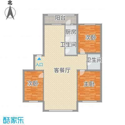 金山小区156.48㎡金山小区户型图3室2厅2卫户型10室