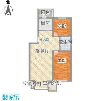 大禹兰庭花园95.87㎡大禹兰庭花园户型图2室2厅1卫户型10室