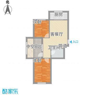 幸福人家73.00㎡幸福人家户型图5、6号楼D户型2室1厅1卫1厨户型2室1厅1卫1厨