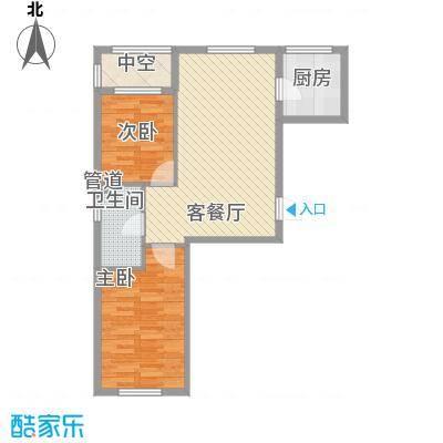 幸福人家78.00㎡幸福人家户型图1、3号楼A户型2室1厅1卫1厨户型2室1厅1卫1厨