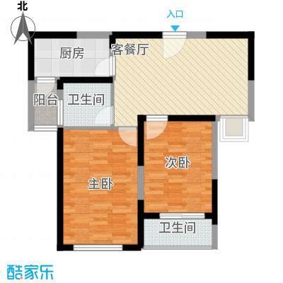 和泰家园和泰家园户型图户型图2室2厅1卫1厨户型2室2厅1卫1厨