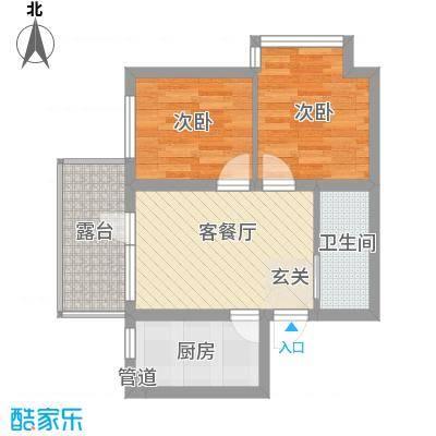 宏发三千院宏发三千院户型图蜜地组C户型2室2厅1卫户型2室2厅1卫