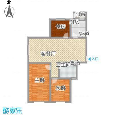 景星花园110.00㎡景星花园户型图C1户型2室2厅1卫户型2室2厅1卫