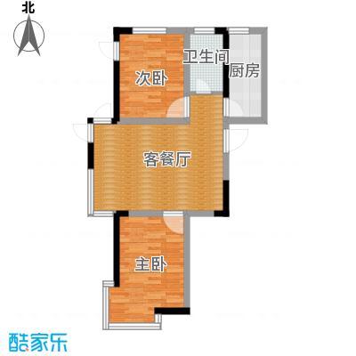 泰莱16区61.83㎡7#楼A户型2室1厅1卫1厨