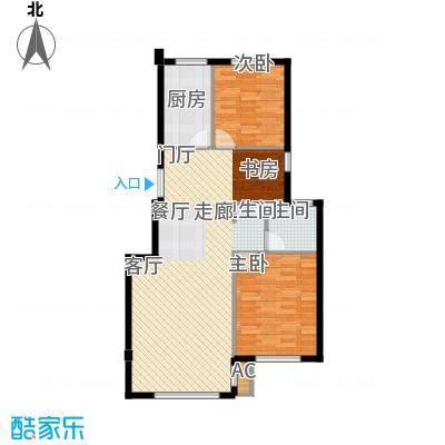 HIGH空间HIGH空间3室户型3室