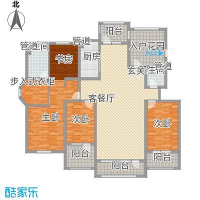 听雨观澜183.00㎡听雨观澜户型图K户型4室2厅2卫1厨户型4室2厅2卫1厨