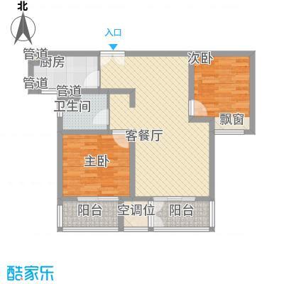 海上硕和城94.52㎡上海海上硕和城户型10室