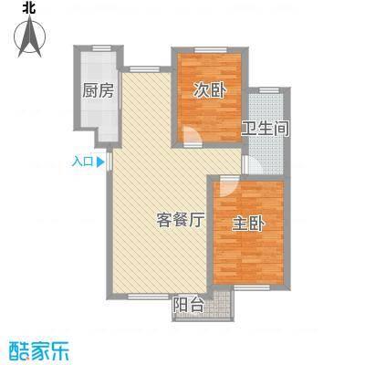 新华壹品98.00㎡新华壹品户型图2室2厅1卫户型10室