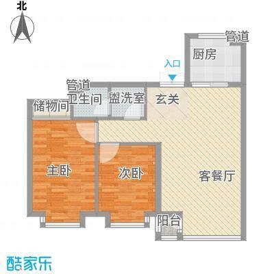 新世界花园湾景华庭101.10㎡新世界花园湾景华庭户型图5-20层2室2厅1卫户型2室2厅1卫