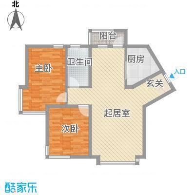 新世界花园湾景华庭105.27㎡新世界花园湾景华庭户型图5-24层2室2厅1卫户型2室2厅1卫