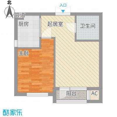 青果公寓53.96㎡青果公寓户型图户型图1室户型1室