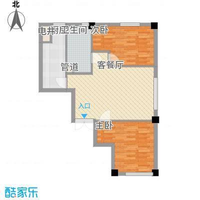 青果公寓83.40㎡青果公寓户型图户型图2室户型2室