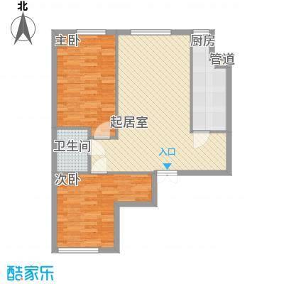 青果公寓90.58㎡青果公寓户型图户型图2室2厅1卫1厨户型2室2厅1卫1厨