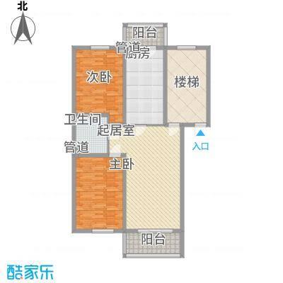 航萃园二期户型图2室1厅1卫