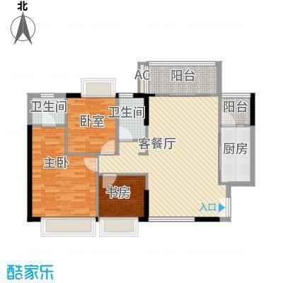 合正锦园 3室 A4-1型户型图
