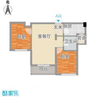 华府海景户型图户型图 2室2厅1卫
