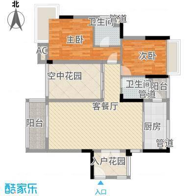 汇景盛世东方户型图盛世东方 2室 户型图 2室2厅2卫1厨