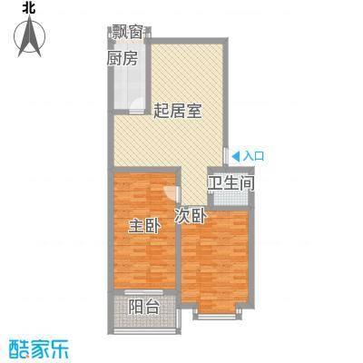 明湖花园户型图C户型 2室2厅