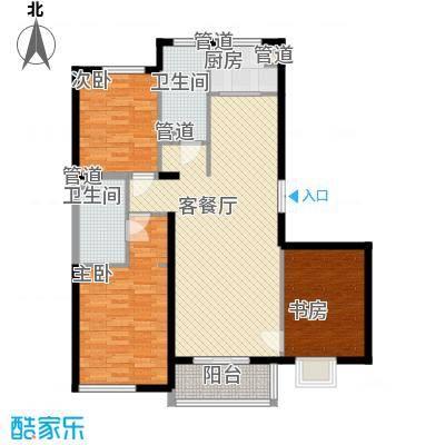 东亚国际城128.63㎡东亚国际城户型图7号楼A户型3室2厅2卫1厨户型3室2厅2卫1厨