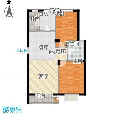 保利花园第五季95.00㎡保利花园第五季户型图A1-c户型2室2厅1卫户型2室2厅1卫
