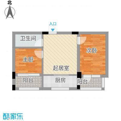 长城世家51.25㎡长城世家户型图2室1厅1卫1厨户型10室