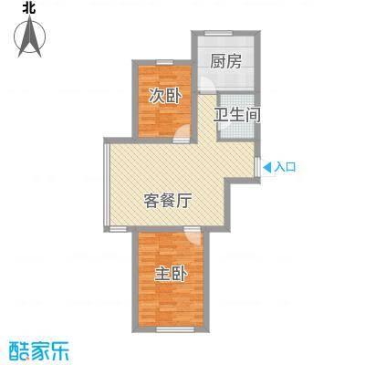 大禹兰庭花园73.83㎡大禹兰庭花园户型图2室1厅1卫户型10室