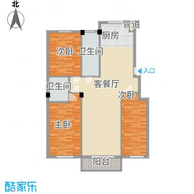 金湾新城四期金湾新城四期户型图3室户型图3室2厅2卫1厨户型3室2厅2卫1厨