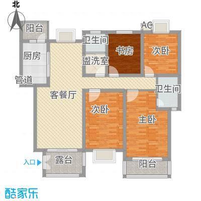 嘉贤庄嘉贤庄户型图I户型4室2厅2卫1厨户型4室2厅2卫1厨