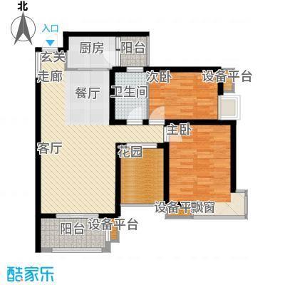 玫瑰99户型图户型图 2室2厅1卫1厨
