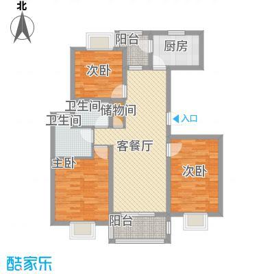 三岛龙州苑户型图17号楼标准户型 3室1厅2卫1厨