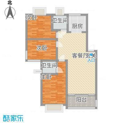 康和苑114.60㎡康和苑户型图322114.63室2厅2卫1厨户型3室2厅2卫1厨