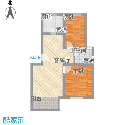 巨龙台湾城户型图2室2厅1卫1厨