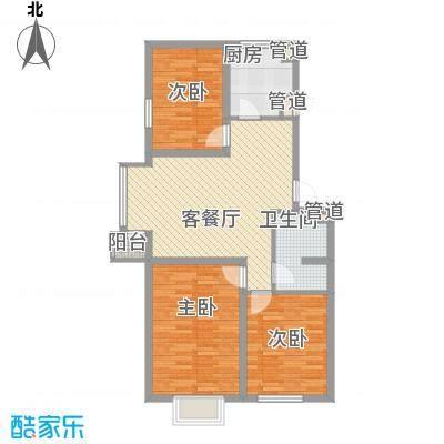北美家园99.10㎡北美家园户型图B户型3室2厅1卫1厨户型3室2厅1卫1厨