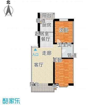 华海雅馨苑74.00㎡华海雅馨苑2室户型2室