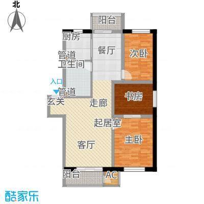 华海雅馨苑114.00㎡华海雅馨苑3室户型3室