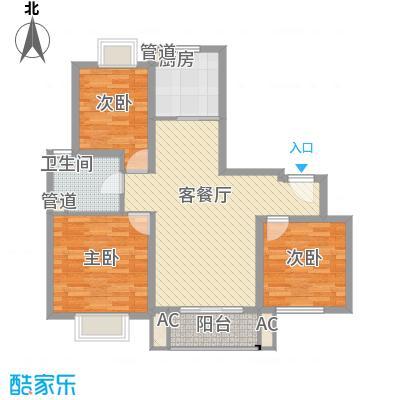 爱庐世纪新苑106.23㎡上海爱庐世纪新苑户型10室