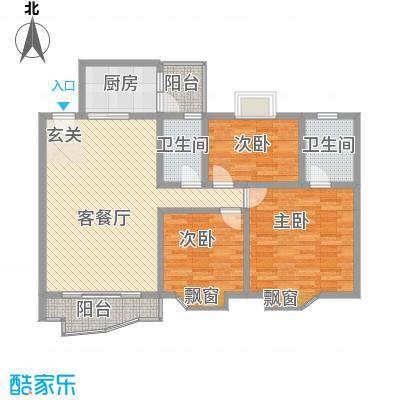 庆峰花园二期121.70㎡庆峰花园二期户型10室