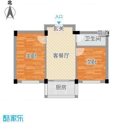庆军公寓61.27㎡庆军公寓户型图2室1厅1卫1厨户型10室