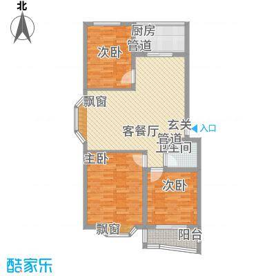 石桥新苑109.43㎡石桥新苑户型图三室两厅一卫户型3室2厅1卫户型3室2厅1卫