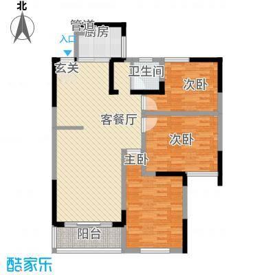 利生华园118.00㎡利生华园3室户型3室
