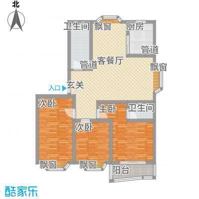 石桥新苑125.13㎡石桥新苑户型图三室两厅两卫户型3室2厅2卫户型3室2厅2卫