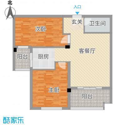 青青家园114.00㎡青青家园户型图2室户型图2室2厅1卫1厨户型2室2厅1卫1厨