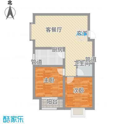 新都汇公寓87.40㎡新都汇公寓户型图4#C户型2室2厅1卫1厨户型2室2厅1卫1厨