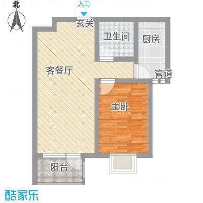 华福国际67.00㎡华福国际户型图A51室1厅1卫户型1室1厅1卫