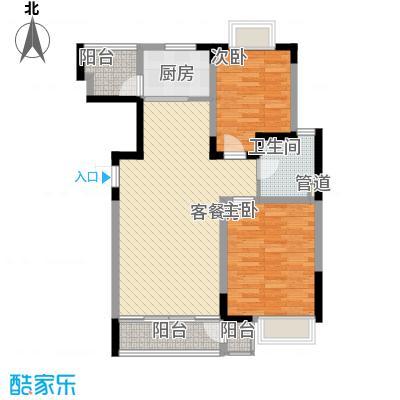 融城时代98.18㎡融城时代户型图融城二期2室2厅1卫户型2室2厅1卫