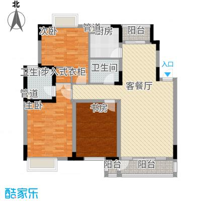 融城时代137.08㎡融城时代户型图融城二期3室2厅2卫户型3室2厅2卫
